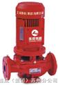 XBD-SLS系列单级单吸固定式消防泵