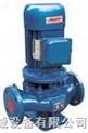 G型立式防爆管道油泵