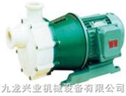 北京CQB耐腐蝕磁力泵