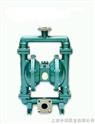 双隔膜泵|不锈钢隔膜泵