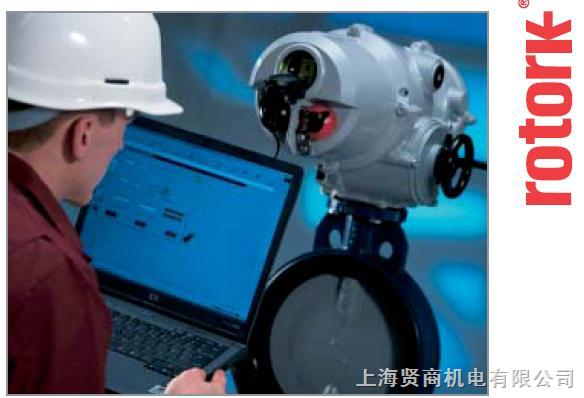 上海英国rotork电动头