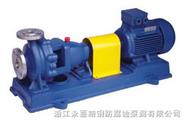 IH不锈钢化工泵  耐腐蚀化工泵   化工离心泵  化工泵