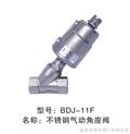 BDJ-11F-堡德牌2000型优质全不锈钢角阀,打造中国角座阀航母