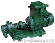保温齿轮泵/GZYB高压渣油泵,1221