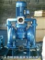 QBY不锈钢隔膜泵  隔膜泵  氯化钾隔膜泵