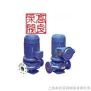 立式耐高温管道离心泵