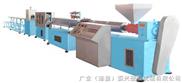 pvc管材設備、PVC設備、pvc管設備、pvc塑料管材設備、pvc異型材設備、pvc管生產設備