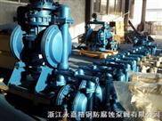 DBY化工隔膜泵 耐酸隔膜泵  耐碱隔膜泵