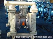 DBY自吸式隔膜泵  電動隔膜自吸泵  食品專用隔膜泵