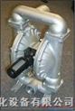 美国马拉松MARATHON气动隔膜泵