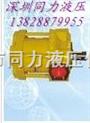 日本SUMITOMO住友内啮合齿轮泵QT42-25