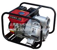 3寸汽油污水泵机组,排污泵,抽水机,上海赞马厂家直销