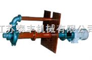 ZML立式渣漿泵