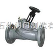 DRV流量調節平衡閥 DRV平衡閥 靜態平衡閥價格