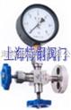 J49H压力表针型阀