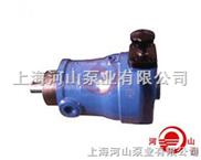 柱塞泵手動變量軸向柱塞泵