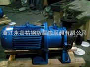 CQ化工塑料磁力泵  不銹鋼化工磁力泵  耐腐蝕泵力泵