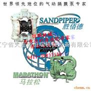 美国Sandpiper胜佰德气动隔膜泵