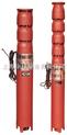 深井潜水电泵|热水潜水泵