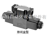 YUKEN電磁閥DSG-01-3C2 DSG-01-2B2