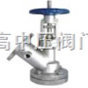 铸钢,不锈钢|保温放料阀/气动保温放料阀