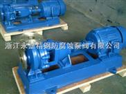 IH不锈钢化工泵   不锈钢耐腐蚀泵 不锈钢离心泵