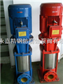 QDLF不锈钢轻型管道泵  多级泵  空调增压泵