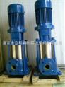 QDLF耐腐蝕多級管道泵   不銹鋼輕型多級泵  空調增壓泵