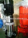 QDLF耐腐蚀多级冲压泵 不锈钢管道增压泵  空调增压泵