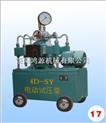 试压泵电动试压泵4D-SY6.3-80MPA压力自控试压泵