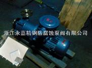 CQB耐腐蝕磁力泵  不銹鋼磁力化工泵  無泄露化工磁力泵