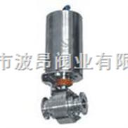 进口卫生级快装式气动球阀『德国进口食品级阀门』『RBT快装式气动球阀』