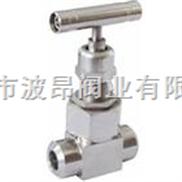 进口对焊高温高压针型阀『进口针形阀德国罗博特RBT品牌』『德国RBT对焊针型阀』