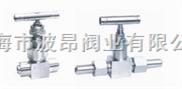 进口波纹管式针型阀『进口针形阀德国罗博特RBT品牌』『德国RBT波纹管针型阀』