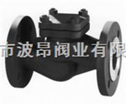 進口燃氣止回閥;上海進口燃氣止回閥;德國RBT燃氣止回閥