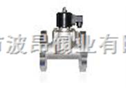 進口低溫電磁閥;上海進口低溫電磁閥;德國RBT低溫電磁閥