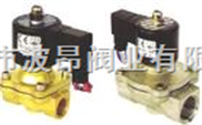进口黄铜气体电磁阀;上海进口气体黄铜电磁阀;德国RBT气体电磁阀