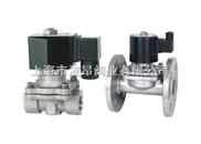 进口不铸钢电磁阀;上海进口不铸钢电磁阀;德国RBT不铸钢电磁阀