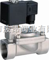 進口先導式電磁閥;上海進口先導式電磁閥;德國RBT先導式電磁閥