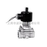 进口氮气电磁阀;上海进口氮气电磁阀;德国RBT氮气电磁阀