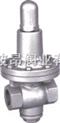 進口水用減壓閥;上海進口水用減壓閥;德國RBT水用減壓閥