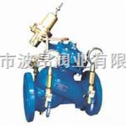 进口可调式减压稳压阀;上海进口可调式减压稳压阀;德国RBT减压稳压阀
