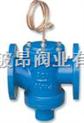 进口自力式压差控制阀;上海进口自力式平衡阀;德国RBT自力式压差平衡阀