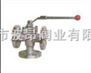 进口三通旋塞阀;上海进口三通旋塞阀;德国RBT三通旋塞阀