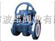 進口襯氟旋塞閥;上海進口襯氟旋塞閥;德國RBT全襯里旋塞閥
