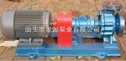 厂家专业生产RY100-65-200高温导热油泵