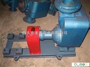 80CYZ-70自吸式油泵