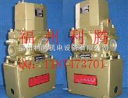 日本TACO电磁阀|TACO减压电磁阀R31-200-0000-02