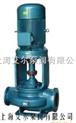 供应立式单级双吸离心泵