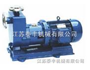 ZCQ型自吸式磁力传动离心泵
